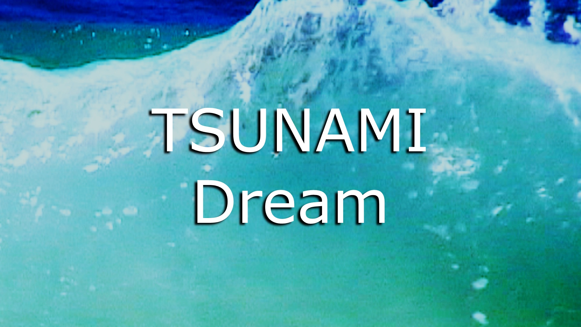 tsunami dream meaning